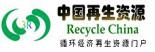 中国再生资源网